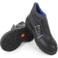 Ботинки Сварщика МП Нитрил